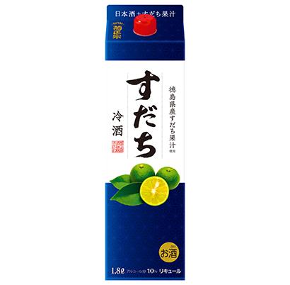 春季清酒特集:菊正宗酒造 「すだち冷酒」リニューアル