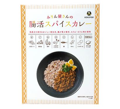 九重味淋、みりんかす生かす「腸活スパイスカレー」発売