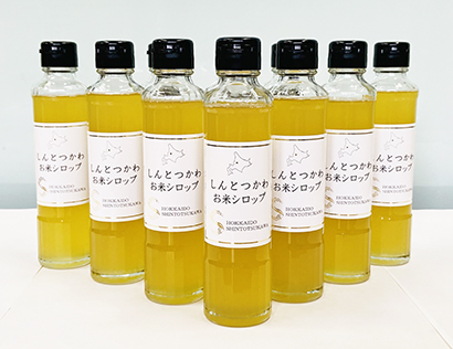 新十津川総合振興公社、酒米削りかす原料「しんとつかわ お米シロップ」発売