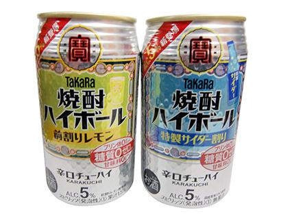 宝酒造、「焼酎ハイボール」にアルコール5%品を投入