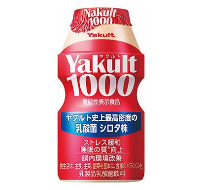 ヤクルト本社、「Yakult 1000」ネット注文を中止 全国販売で需要急増