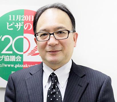 ピザ協議会、遠藤敏之氏が新会長に就任