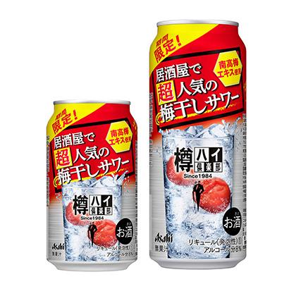 「樽ハイ倶楽部 期間限定梅干しサワー」発売(アサヒビール)