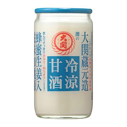 「冷涼甘酒」発売(大関)