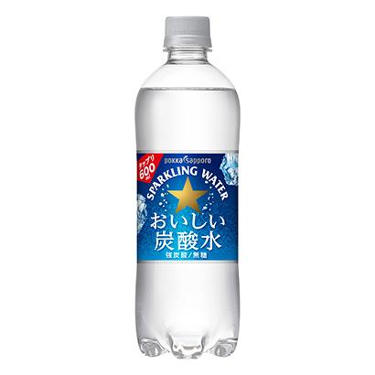 「おいしい炭酸水」発売(ポッカサッポロフード&ビバレッジ)