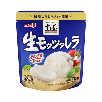 「明治北海道十勝 生モッツァレラ」発売(明治)
