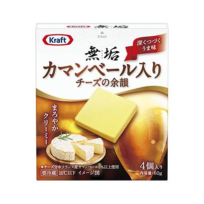 「クラフト 無垢 カマンベール入りチーズの余韻」発売(森永乳業)
