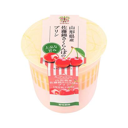 「カップマルシェ 山形県産佐藤錦さくらんぼのプリン」発売(トーラク)