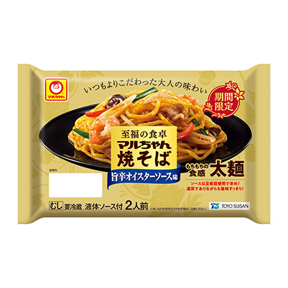 「至福の食卓 マルちゃん焼そば 期間限定 旨辛オイスターソース味」発売(東洋…