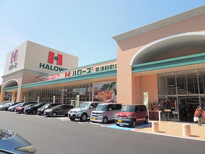 ハローズ、草津新町店オープン 広島市内に初出店 子育て層・単身狙う