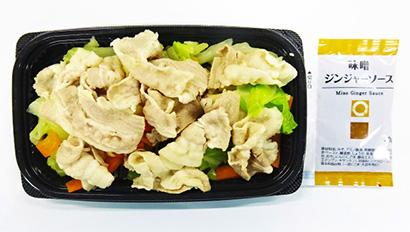 ダイエットクック白老、「豚肉とキャベツの味噌ジンジャー」発売