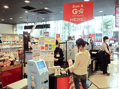光洋、「KOHYO内本町店」フルセルフレジに スマホ決済も導入