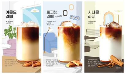 ベクトル韓国法人ベクトルコム、D2C商品第3弾 ラテ系パウチ飲料3品発売