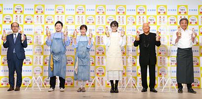 宝酒造、「タカラ本みりん」などレシピコンテスト 6月6日まで募集