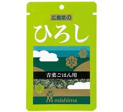 ふりかけ・お茶漬け特集:三島食品 「ひろし」新発売 「ゆかり」シリーズ大反響