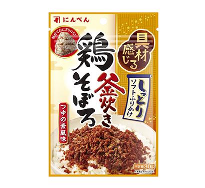 ふりかけ・お茶漬け特集:にんべん 強みの食感・具材感を訴求