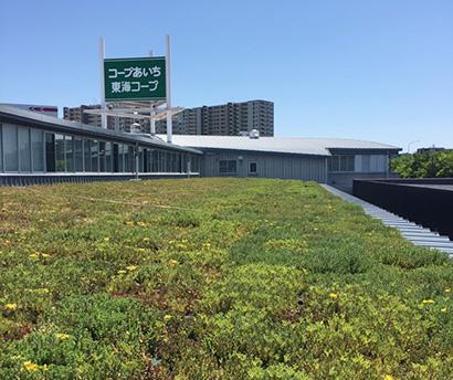 中部流通特集・東海コープ研究:東海コープ事業連合 新本部棟、縦割りから協働へ