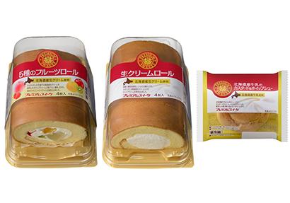 スイーツ&ベーカリー特集:山崎製パン 20年洋菓子部門売上高、前年比5.8%…