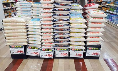 ◆コメビジネス最前線特集:新たなビジネスチャンスに活路 特定米穀で共同新会社