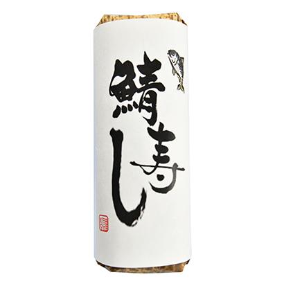 コメビジネス最前線特集:エスアールジャパン アッパー商品に挑戦