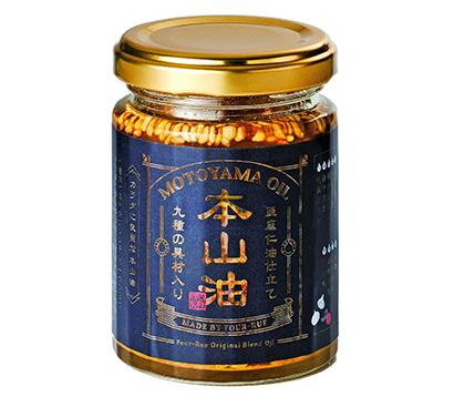 フーズパレット、万能調味料「本山油」発売 アマニ油などで健康向上