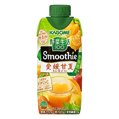 「野菜生活100 Smoothie 愛媛甘夏&レモンMix」発売(カゴメ)
