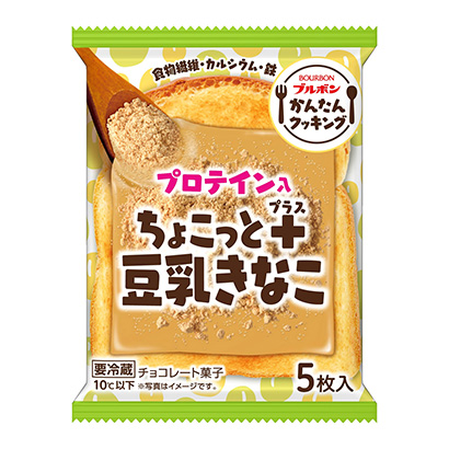 「ちょこっと+ 豆乳きなこ」発売(ブルボン)