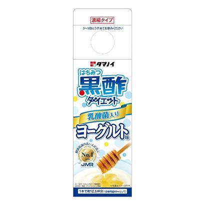 「はちみつ黒酢ダイエット ヨーグルト味」発売(タマノイ酢)