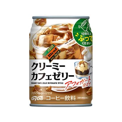 「ダイドーブレンド クリーミーカフェゼリー」発売(ダイドードリンコ)