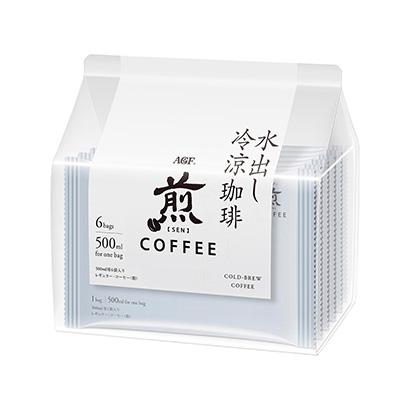 「煎 レギュラー・コーヒー 水出し冷涼珈琲」発売(味の素AGF)