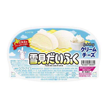 「雪見だいふく ふんわりクリームチーズ」発売(ロッテ)
