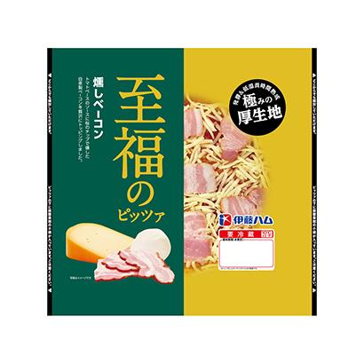 「至福のピッツァ 燻しベーコン」発売(伊藤ハム)