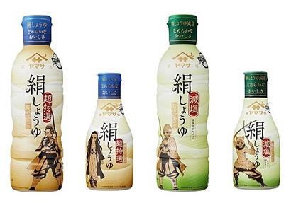 ヤマサ醤油、鬼滅の刃とコラボ「絹しょうゆ」限定ボトル発売