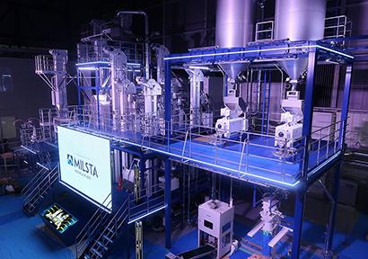 サタケ、「MILSTA」公開 新発想を導入した新型精米プラント
