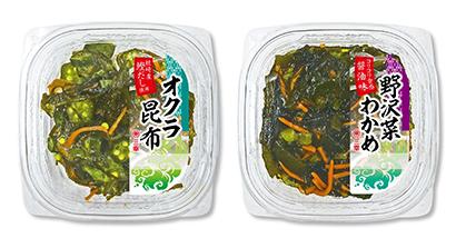 三幸、ねばねば海藻と野菜の新シリーズ2品を発売
