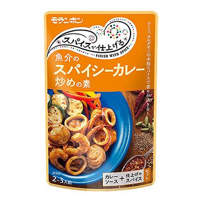 「スパイスで仕上げる 魚介のスパイシーカレー炒めの素」発売(モランボン)