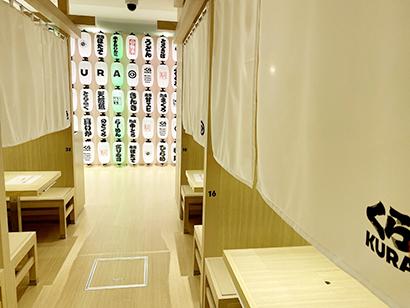 くら寿司、道頓堀にグローバル旗艦店の非接触型店オープン 浪速の祭りモチーフ