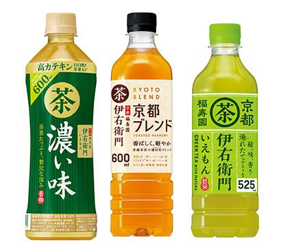 茶系飲料特集:サントリー食品インターナショナル 「伊右衛門」攻勢続く