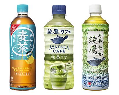 茶系飲料特集:コカ・コーラシステム ブランドを横断提案 「綾鷹カフェ」好発進