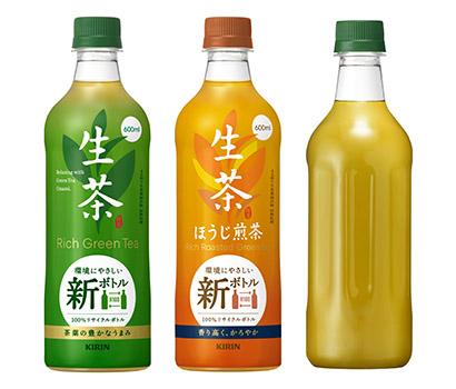 茶系飲料特集:キリンビバレッジ おいしく「環境配慮」 「生茶」の進化を目指す