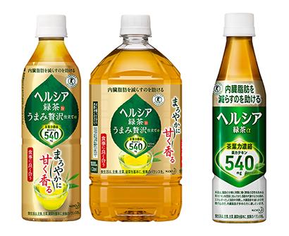 茶系飲料特集:花王 辻口シェフとコラボ 「ヘルシア」サバスイーツ挑戦