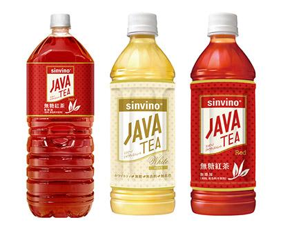 茶系飲料特集:大塚食品 「ジャワティ」強化 貫くテーブルドリンク