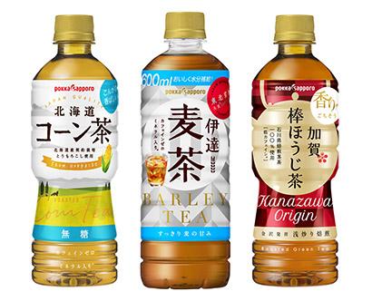 茶系飲料特集:ポッカサッポロフード&ビバレッジ 希少素材にこだわり