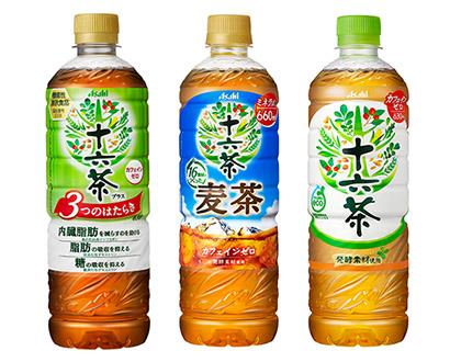 茶系飲料特集:アサヒ飲料 存在感示す「十六茶」 中身・パッケージ一新