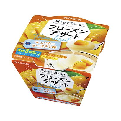 「凍らせて食べるフローズンデザート マンゴーヨーグルト味」発売(ブルボン)