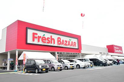 フレッシュバザール亀岡千代川店