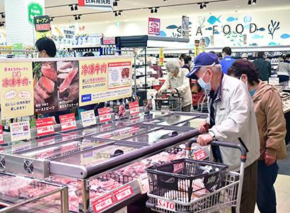 冷凍牛肉を強化