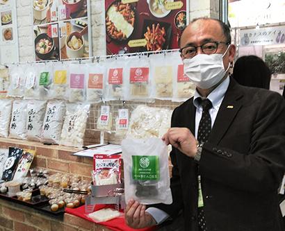 「食感、味の違いで外食の差別化として提案していきたい」と麻野正晴副社長