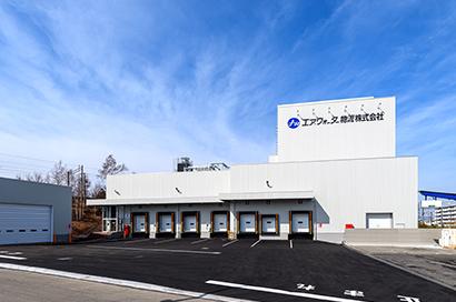 エア・ウォーター物流、食品向け高機能倉庫「札幌低温第2センター」稼働