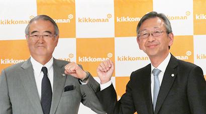 キッコーマン、営業最高益を更新 海外醤油事業がけん引